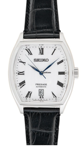 Seiko Presage Mechanical - SARY111