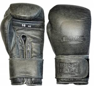 Japanese-Style Training Boxing Gloves 2.0